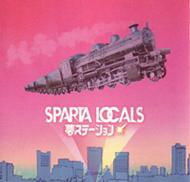 Sparta Locals - Yume Station